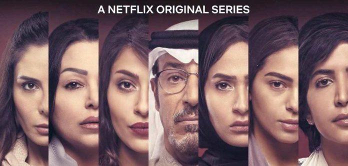 Whispers On Netflix Whispers Season 2