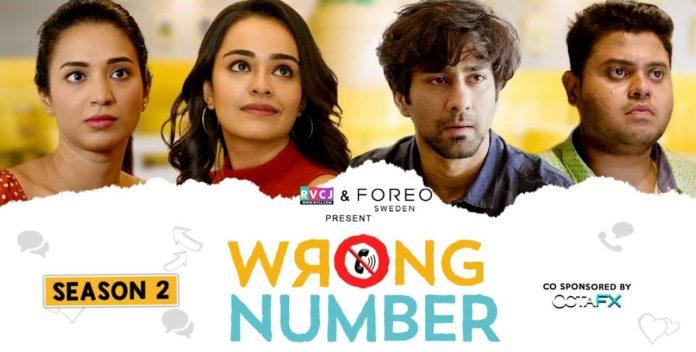 Wrong Number Season 2 Episode 2