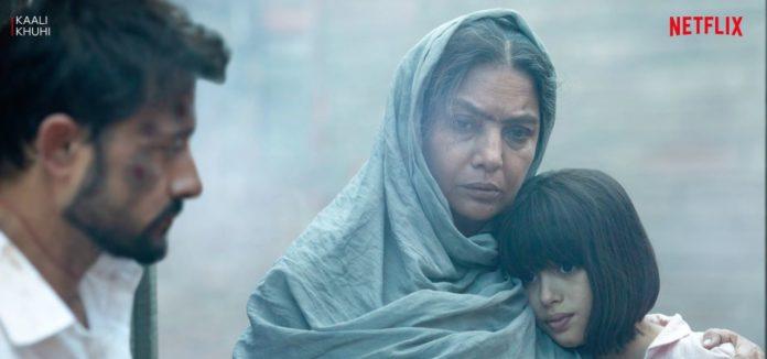 Kaali Kuhi Review Netflix