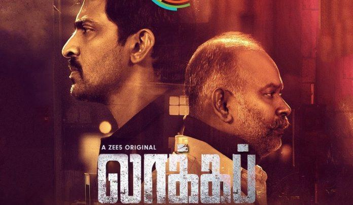 Lock Up Tamil Movie Zee5