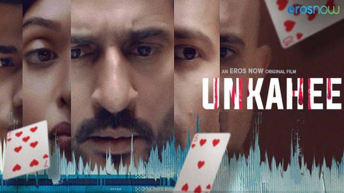 Unkahee Review