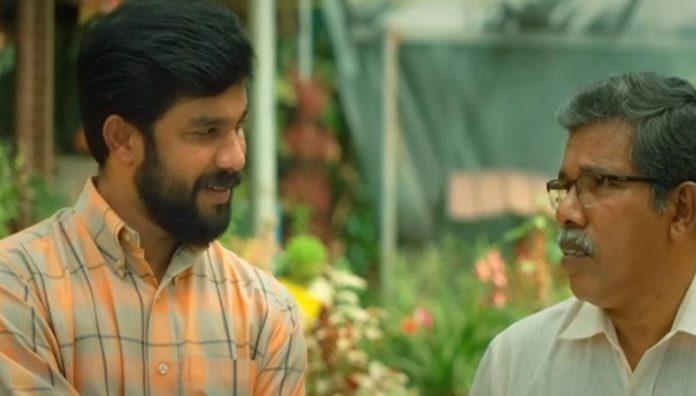 Halal Love Story (Malayalam) Movie