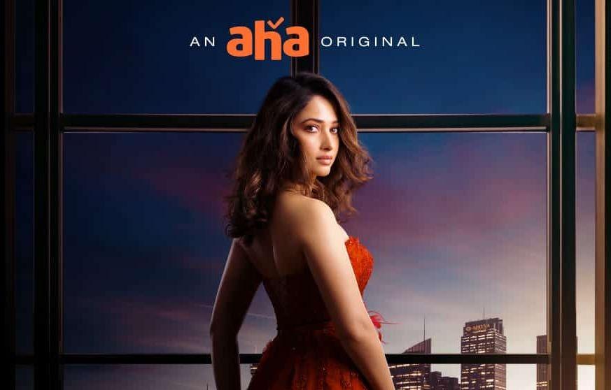 11th Hour Web Series (Tamannaah) Aha Video Release Date, Cast & More