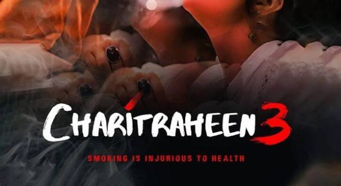 Charitraheen Season 3 Hoichoi