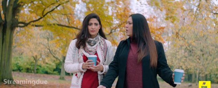 Bawri Chori (Movie) Eros Now All Details