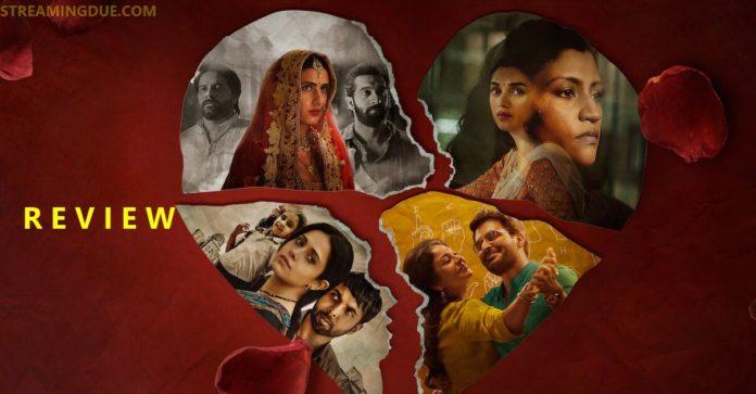 Ajeeb Daataan Review Netflix