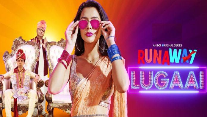 Runway Lugai Review