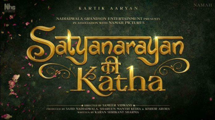 Satya Narayan Ki Katha