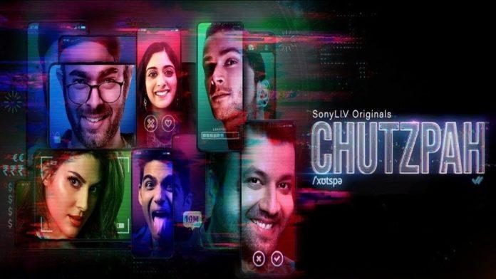 Chutzpah Review