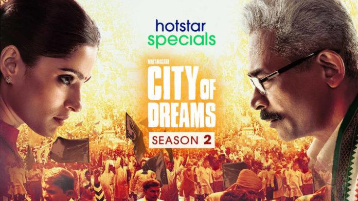 City Of Dreams Season 2 Review 30th July 2021 OTT Release List