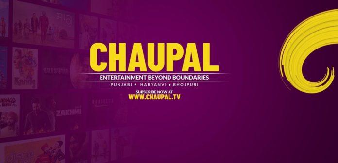 Chaupal OTT Website