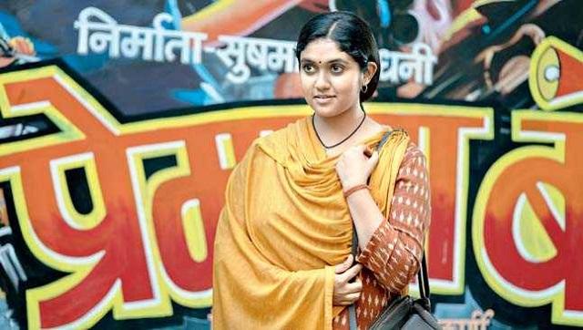 Ankahi Kahaniya Review