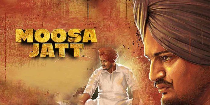 Moosa Jatt OTT Release Date